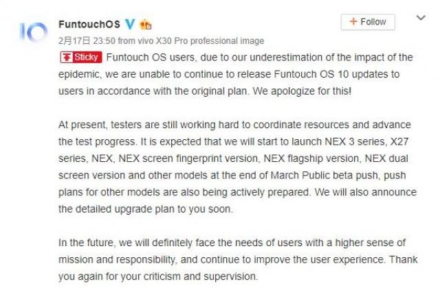 FuntouchOS 10 statement