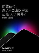The Redmi 10X will have an AMOLED display with Always On function