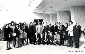 کنگره بیهقی