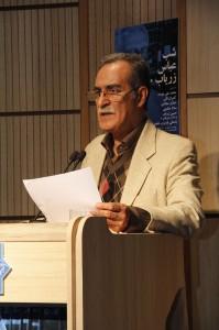 دکتر صادق سجادی ـ عکس از ژاله ستار