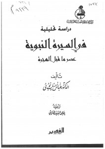 Zaryab-7