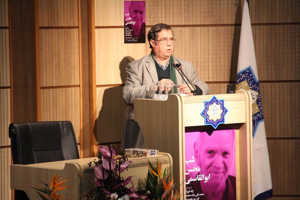 علی دهباشی از پویندگی و سرزندگی استاد محسن ابوالقاسمی سخن گفت