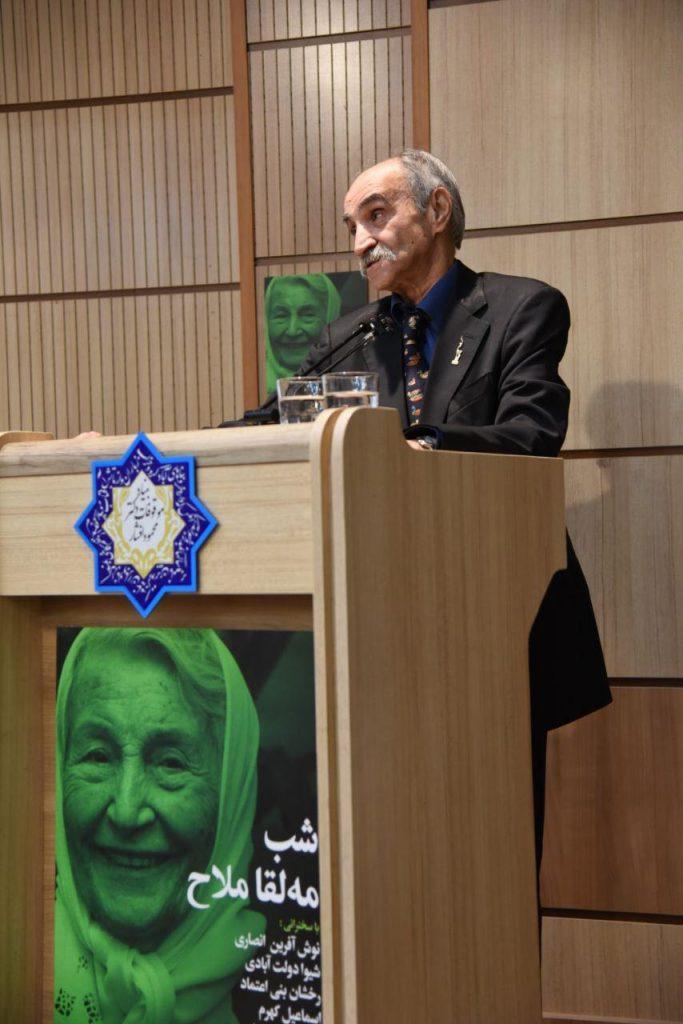 دکتر اسماعیل کهرم بخشی از خاطرات دوران همکاری با مه لقا ملاح را حکایت کرد