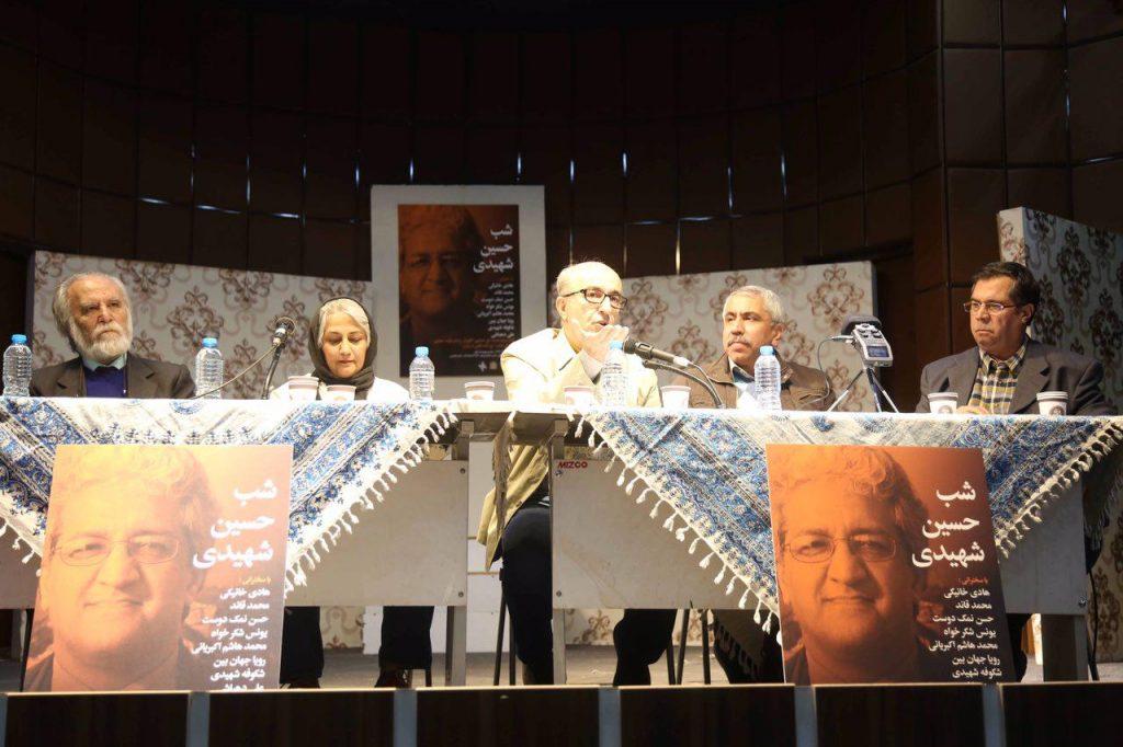 علی دهباشی، حسن نمک دوست، محمد هاشم اکبریانی، شکوفه شهیدی و علی ذرقانی