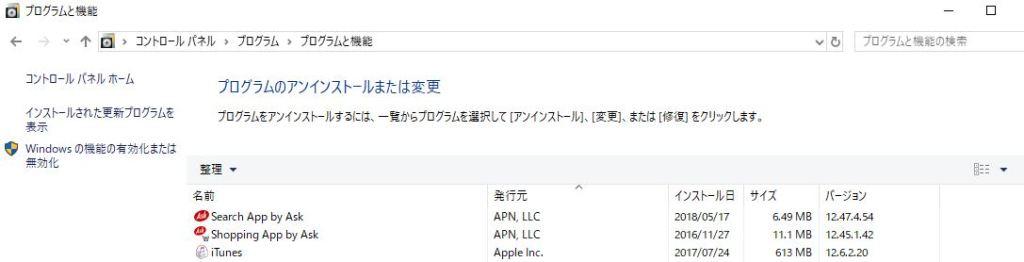 APN,LLC