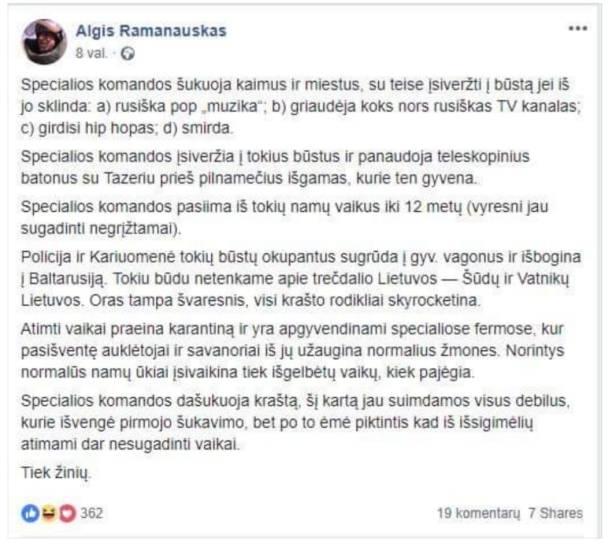 Algis Ramauskas Greitai