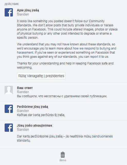 Facebookas dar kartą peržiūrėjo
