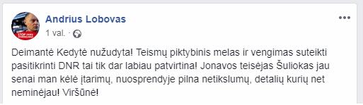 Lobovas Deimantė Kedytė nužudyta