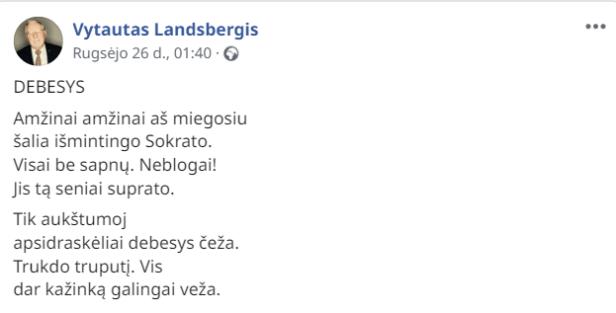 Vytautas Landsbergis Debesys