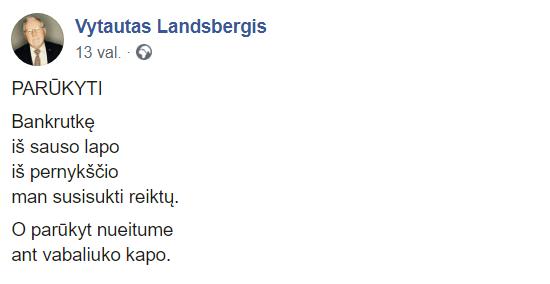 Vytautas Landsbergis parūkyti