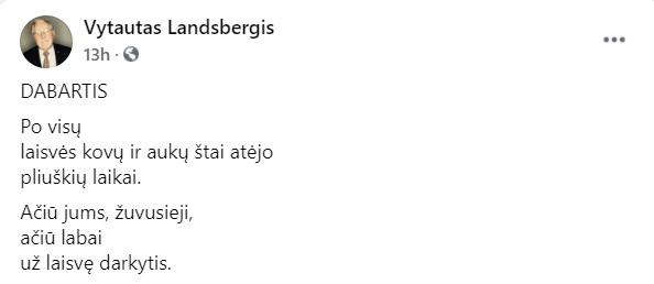Vytautas Landsbergis. DABARTIS