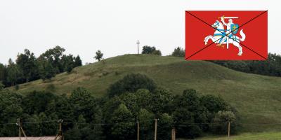 Kryžius piliakalnis