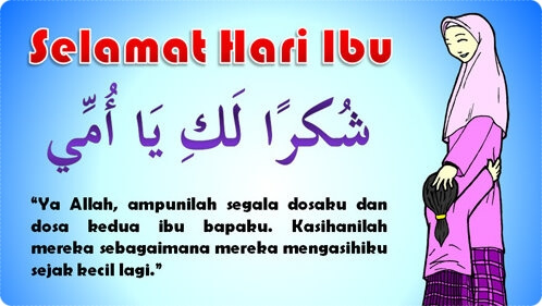 dp hair ibu islami