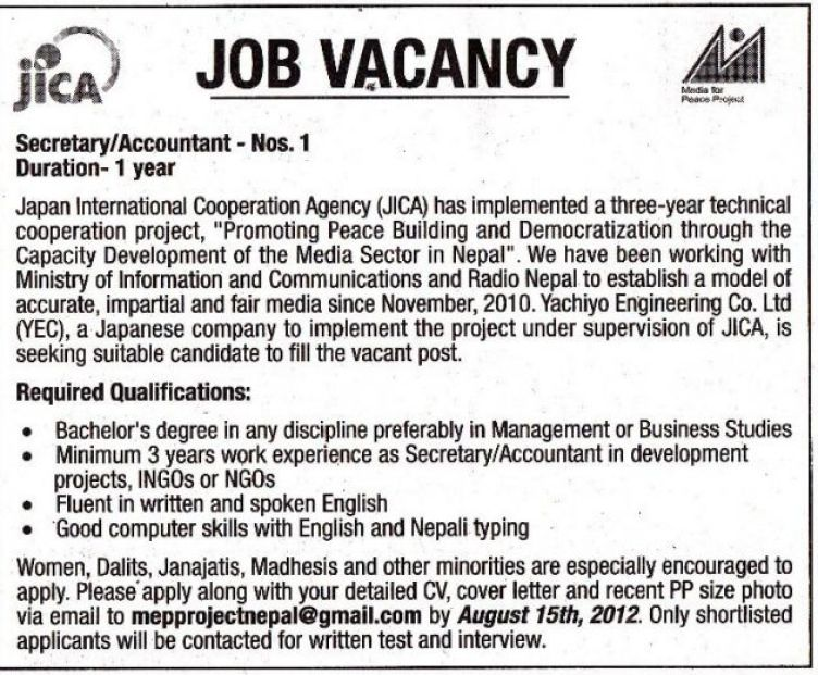Contoh advertisement Job Vacancy lowongan pekerjaan