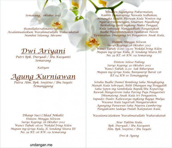 undangan pernikahan bahasa jawa Simple