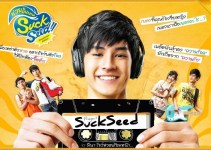 film thailand Suckseed