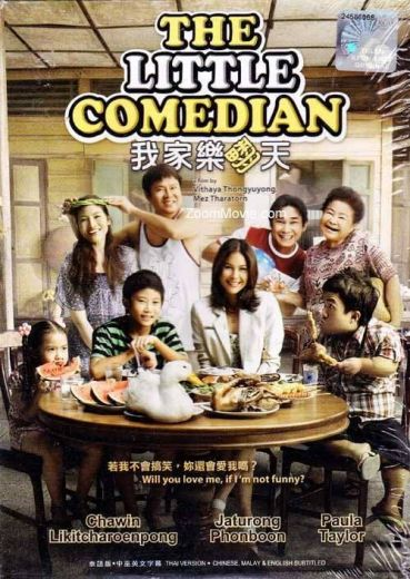 film thailand The Little Comedian