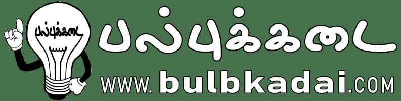 BulbKadai