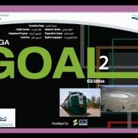 كتاب الطالب + المعلم – Mega_Goal_2 – الصف الأول ثانوي الفصل الثاني