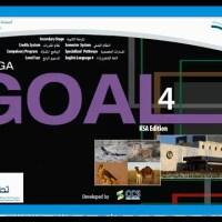 كتاب الطالب + المعلم – Mega_Goal_4 – الصف الثاني ثانوي الفصل الثاني