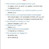 تجميعات أسئلة القراءة وترجمتها - STEP