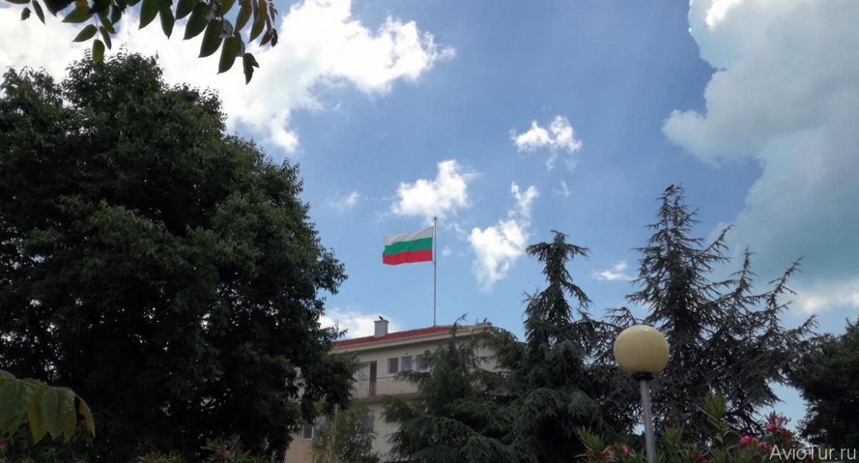 viza-v-bolgariyu-bolgarskij-flag-foto
