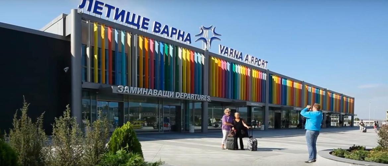 varna-aeroport