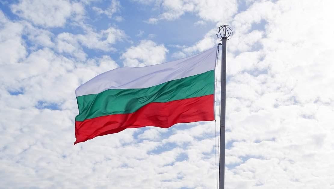 Bulgaristan Vatandaşlığına Nasıl Başvurulur?
