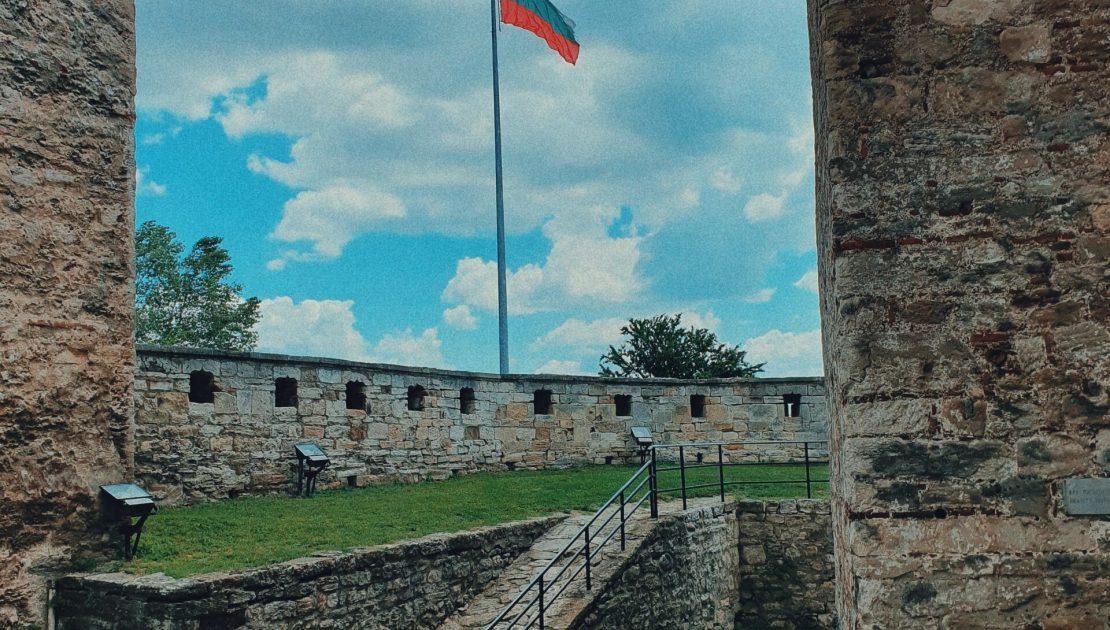 Bulgaristan Vatandaşlığı