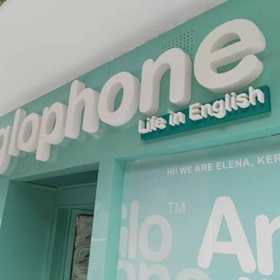 Anglophone (1)