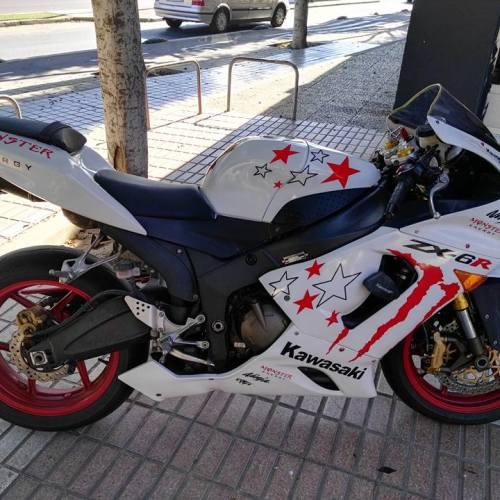 Ninja 363 (1)