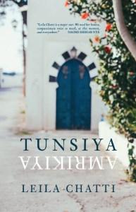 Tunsiya-Amrikiya