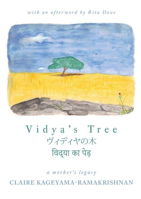Vidya's Tree