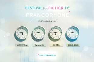 Festival de la Rochelle 2017 affiche