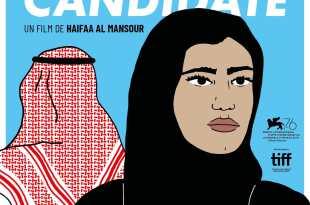 The Perfect Candidate (2019) de Haifaa al-Mansour affiche film cinéma