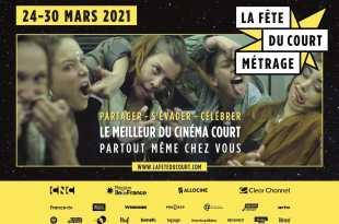 La Fête du court métrage 2021 affiche cinéma
