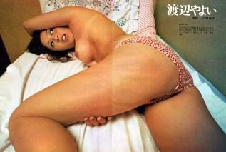 Yayoi-Watanabe-08