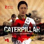 Caterpillar (Koji Wakamatsu - 2010)