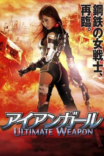 iron girl ultimate weapon