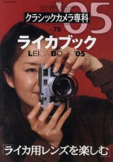 bijin camera 9