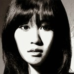 Seventh Code (Kiyoshi Kurosawa - 2013)