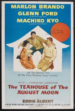 teahouse-poster-3