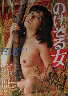 maiko-kazama-4