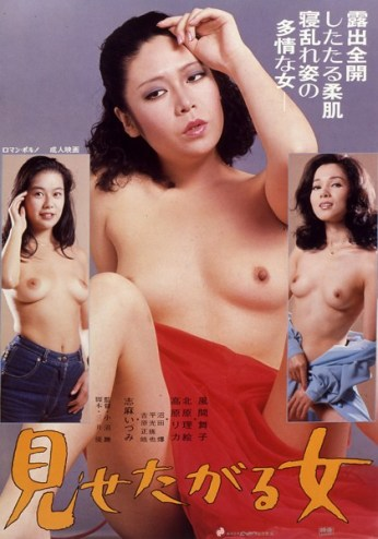 maiko-kazama-6