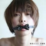 Bijin de la semaine (46) Saki Otsuka