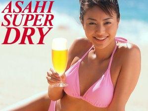 beer girl 1