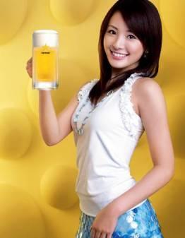 beer girl 24