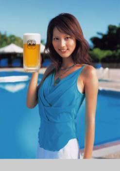 beer girl 5