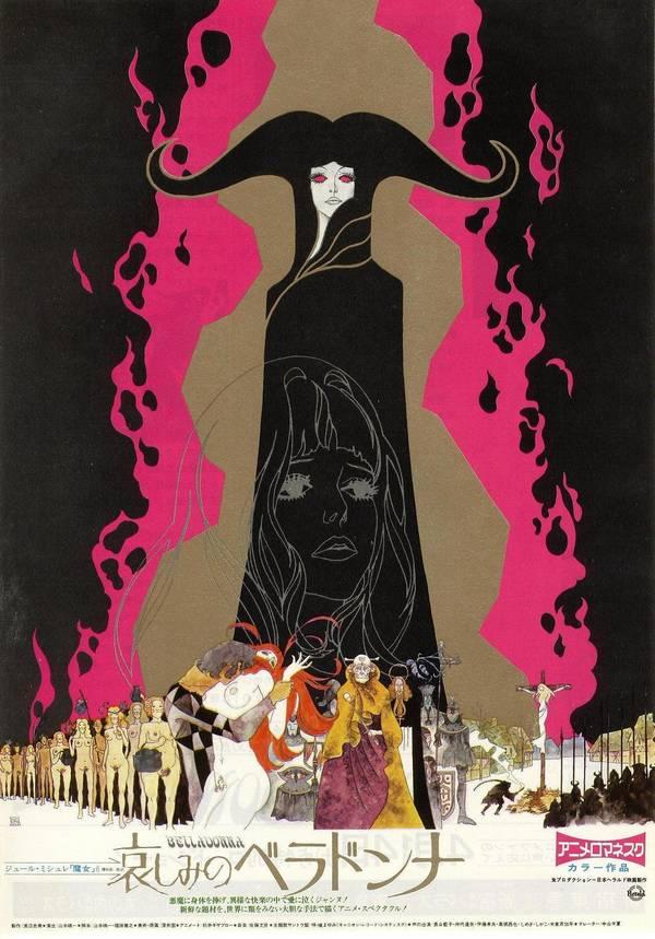 belladonna-poster-2