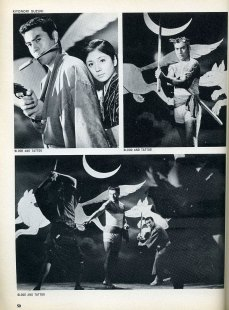midi-minuit-fantastique-suzuki-14